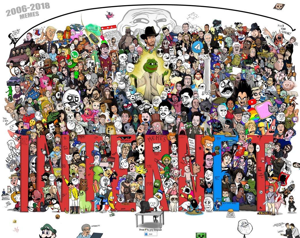 Художник изобразил наодной картинке 500 мемов последних 13лет. Сколько сможете узнатьвы?   Канобу - Изображение 1