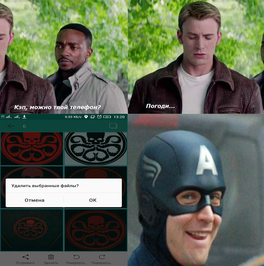 Интернет взбешен тем, что Капитан Америка оказался нацистом | Канобу - Изображение 12