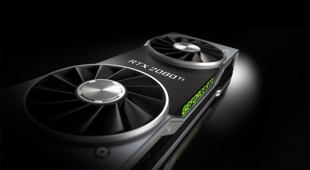 Видеокарты GeForce RTX первого поколения стали заметно дешевле | SE7EN.ws - Изображение 1