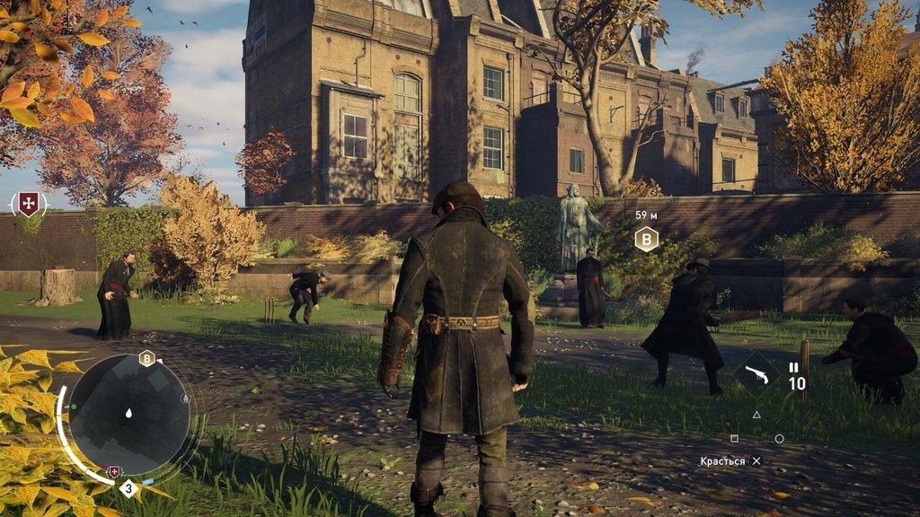 Рецензия на Assassin's Creed: Syndicate | Канобу - Изображение 1
