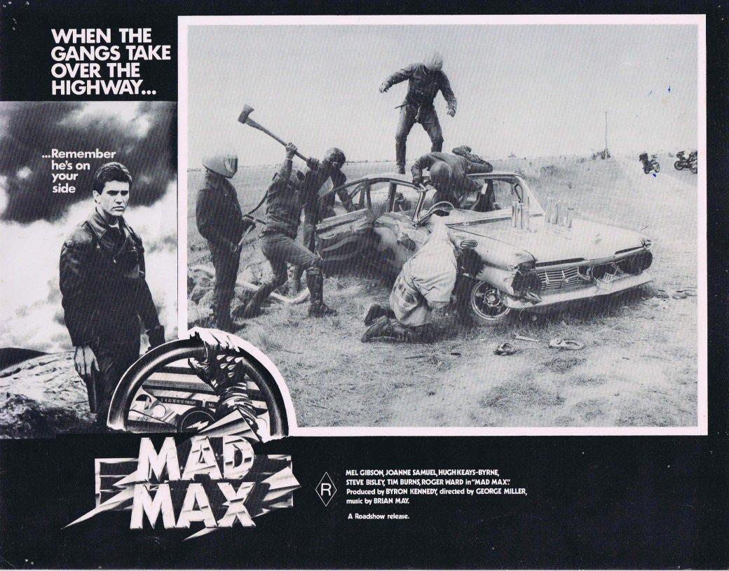 Все фильмы классической трилогии Безумный Макс - обзор всех частей франшизы про Безумного Макса | Канобу - Изображение 5933