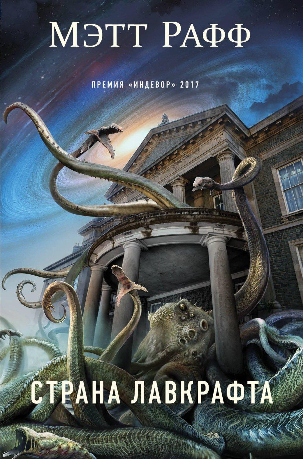 Приквел «Игры престолов» и классика посткиберпанка. Книги, которые собирается экранизировать HBO | Канобу - Изображение 437