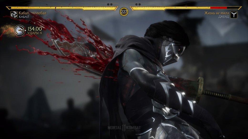 Впечатления отбета-теста Mortal Kombat 11— самый жестокий файтинг стал еще лучше, ноесть вопросы | Канобу - Изображение 3