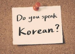 Киберспортсмен нашел способ общаться стиммейтами корейцами вOverwatch с помощью гугл-дока