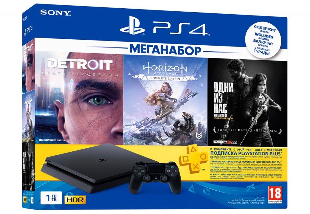 Консоли PS4 и Xbox One, игровые ноутбуки и гаджеты для геймеров со скидками на Новый год 2019   Канобу - Изображение 12750