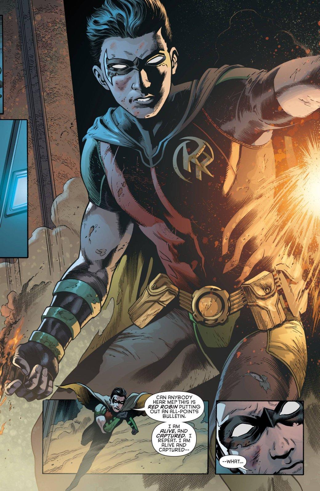 Бэтмен будущего, данетот: как два Тима Дрейка встретились настраницах комикса DC. - Изображение 3