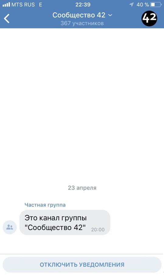 «ВКонтакте» тестирует функции чатов иканалов, как вTelegram. - Изображение 3
