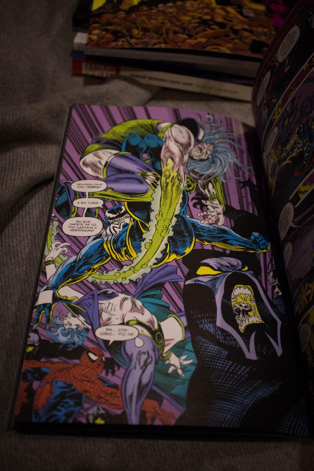 Ради чего читать «Веном: Духи возмездия»? Призрачный гонщик, Человек-паук ипрочая вакханалия 90-х | Канобу - Изображение 1