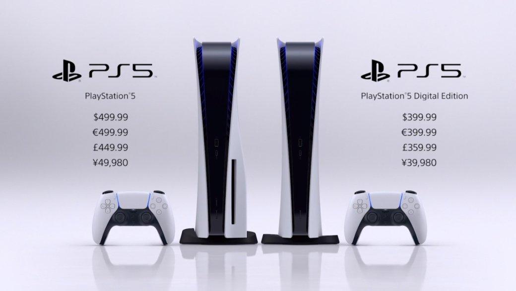 Названа стоимость PlayStation 5 идата выхода консоли вРоссии | Канобу - Изображение 3669