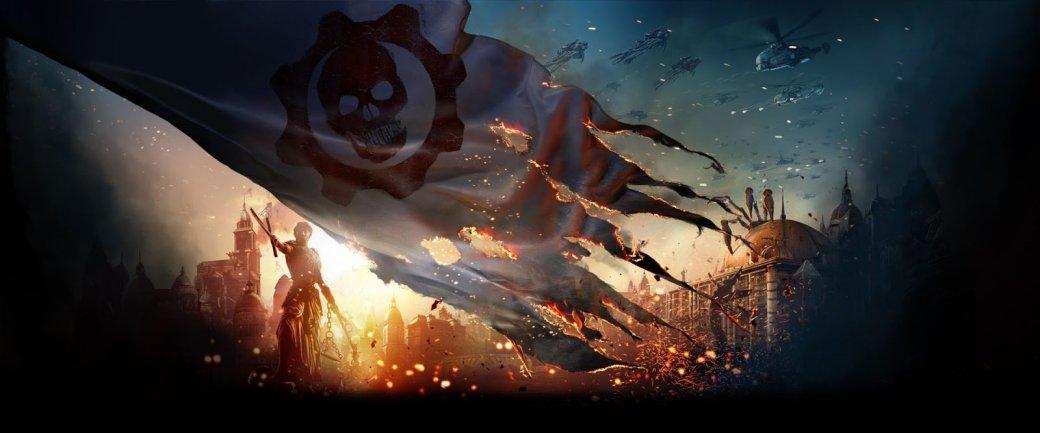 Хронология вселенной Gears of War. Интерактивный таймлайн | Канобу - Изображение 1