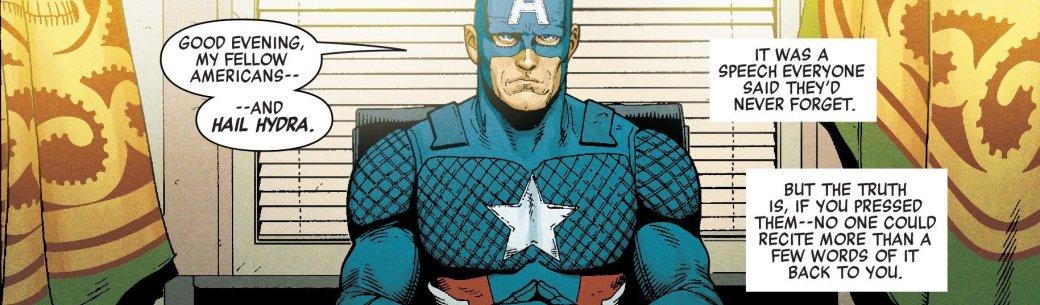 Капитан Америка как лидер Гидры. Галерея ярких моментов Secret Empire | Канобу - Изображение 18