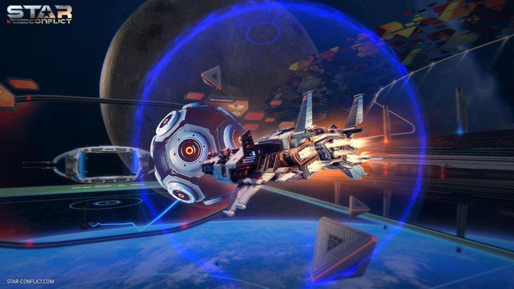 Космический футбол вStar Conflict теперь открыт для всех. Успейте попробовать. - Изображение 1