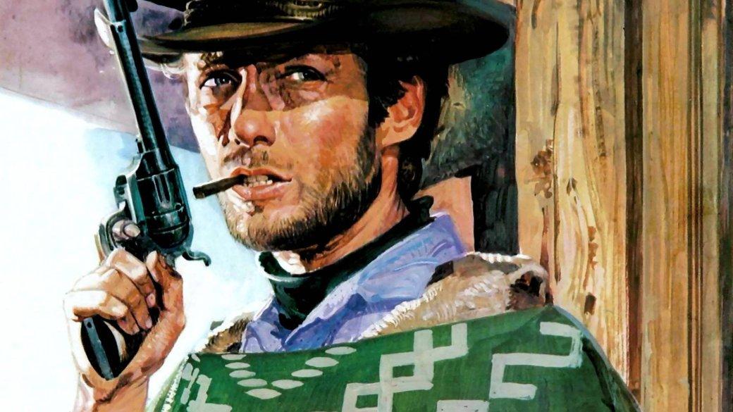 Дети Серджио Леоне снимают сериал о револьвере Клинта Иствуда | Канобу - Изображение 8317