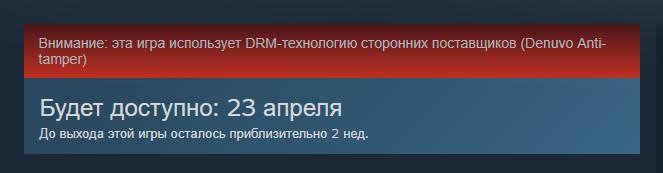 Mortal Kombat 11 получит защиту Denuvo | Канобу - Изображение 2978