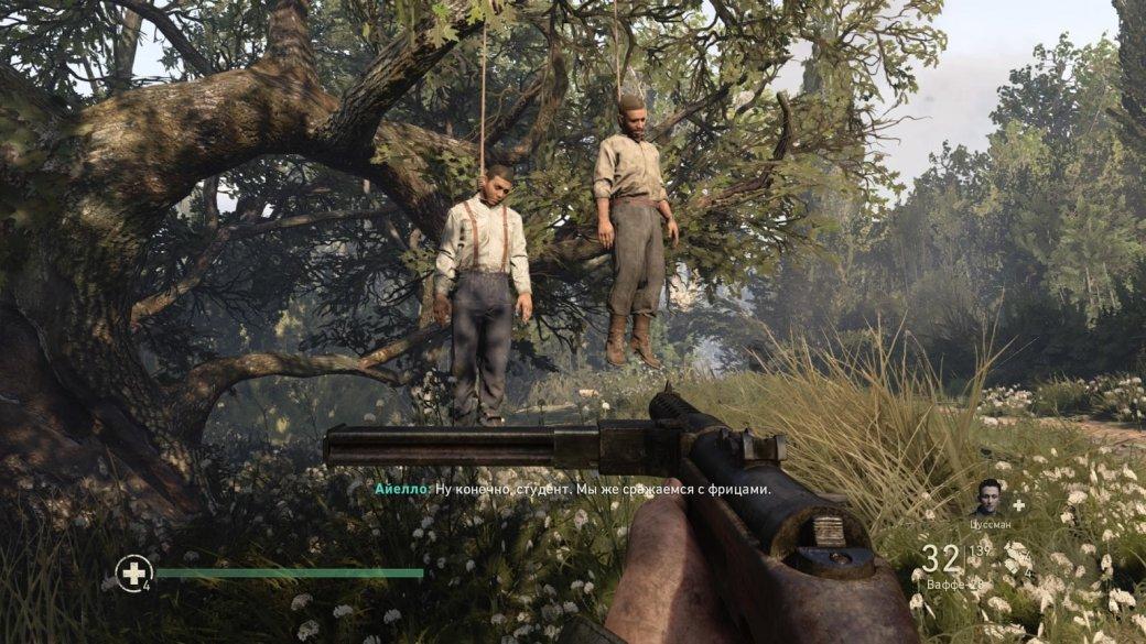 Рецензия на Call of Duty: WWII. Обзор игры - Изображение 5