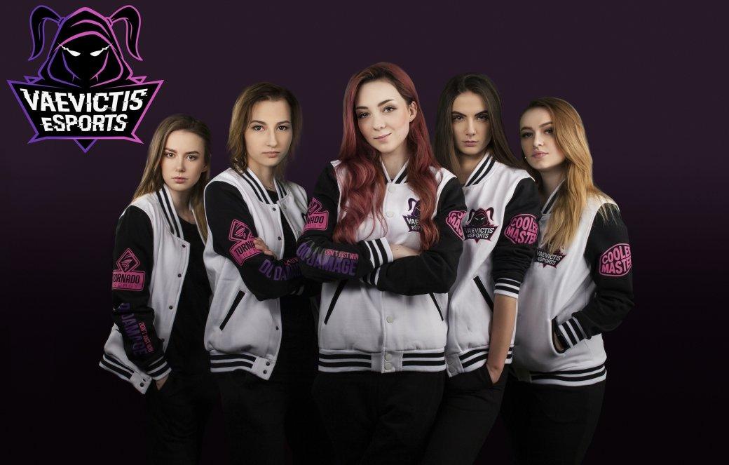 Впервые в истории Континентальной лиги (LCL) по League of Legends выступит женский состав | Канобу - Изображение 5147