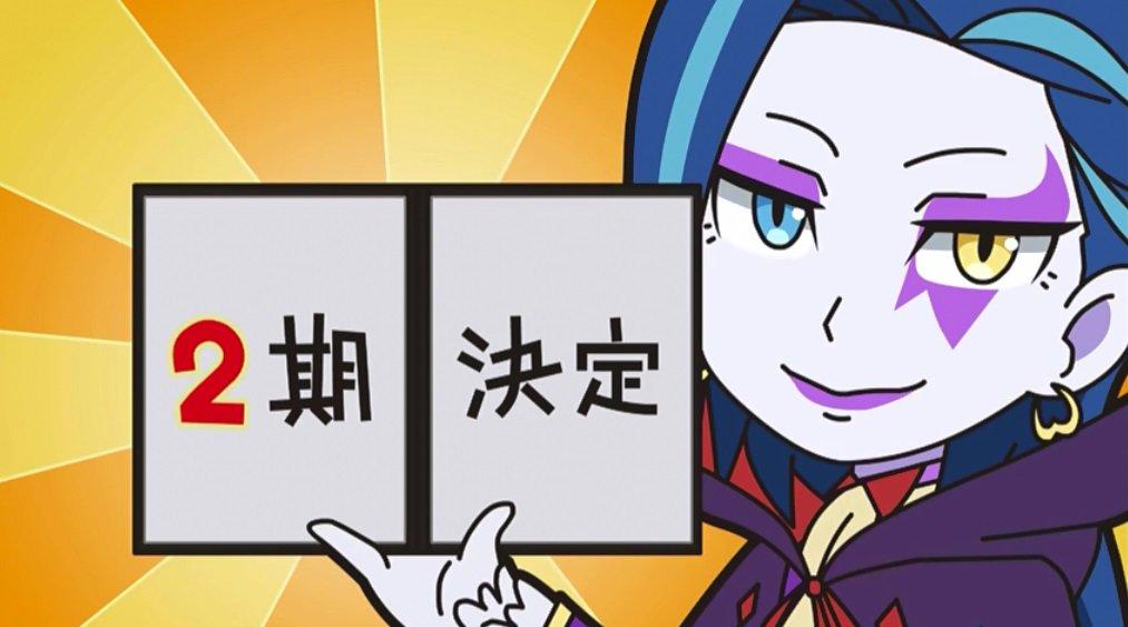 Нужно больше «попаданцев»— аниме Isekai Quartet получит второй сезон | Канобу - Изображение 977