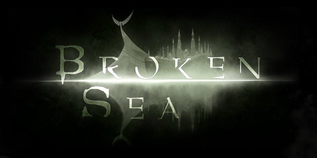 Broken Sea: Первые подробности о венгерской Dragon Age | Канобу - Изображение 1