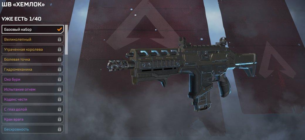 Лучшее оружие вApex Legends   Канобу - Изображение 4