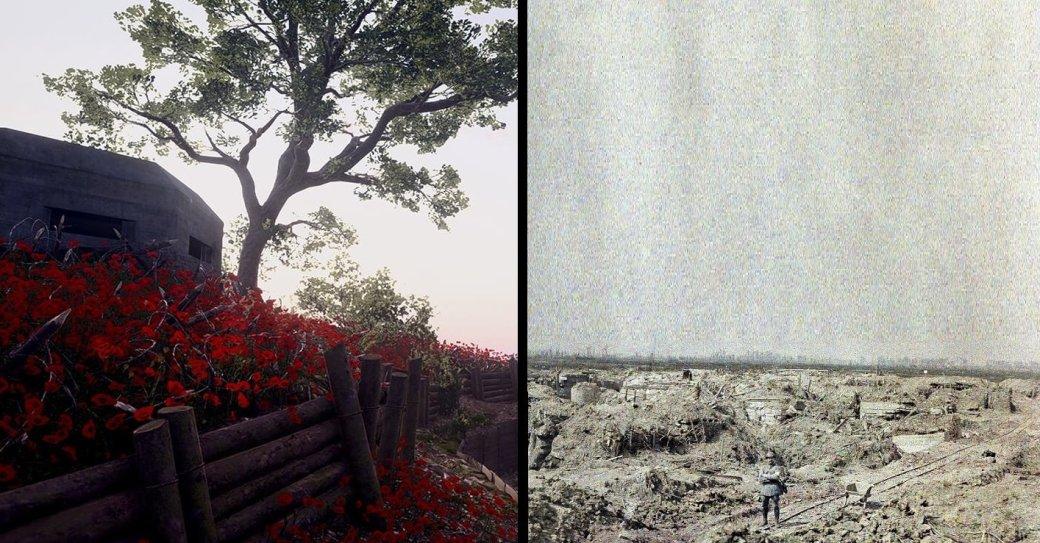 Сравниваем новые карты Battlefield 1 сархивными фотографиями | Канобу