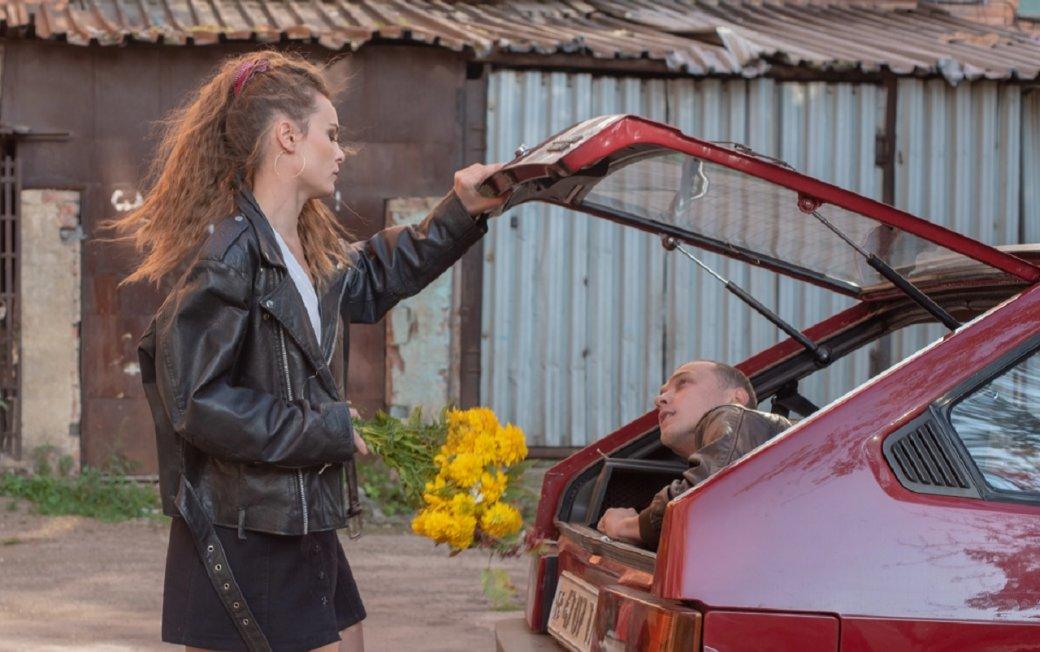 Первый взгляд на сериал «Мир! Дружба! Жвачка!». Подростки в ельцинской России
