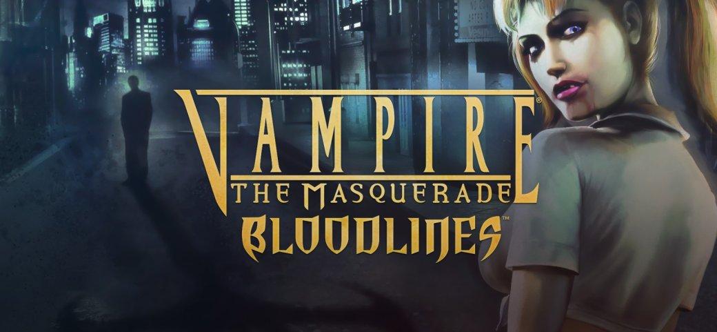 А помните Vampire: The Masquerade — Bloodlines?. - Изображение 1