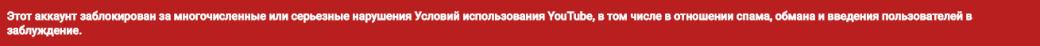 Раунд: YouTube-канал Versus заблокировали за«серьезные нарушения» [обновлено]  | Канобу - Изображение 8280