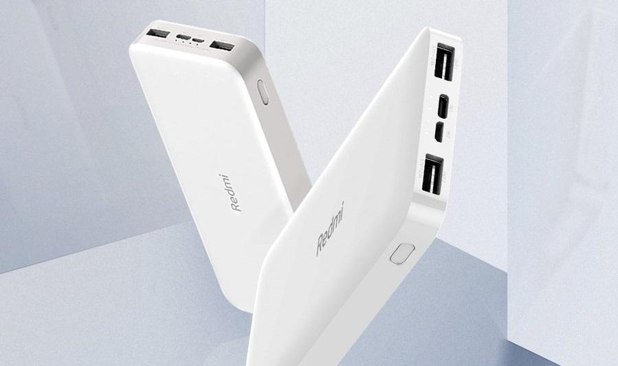 Представлены дешевые портативные батареи Redmi Pro Powerbank на 10000 и20000 мАч | Канобу - Изображение 0