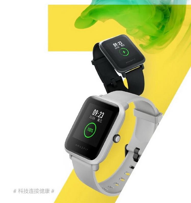Смарт-часы Huami Amazfit BIP Lite 1S работают месяц без подзарядки | Канобу - Изображение 3014