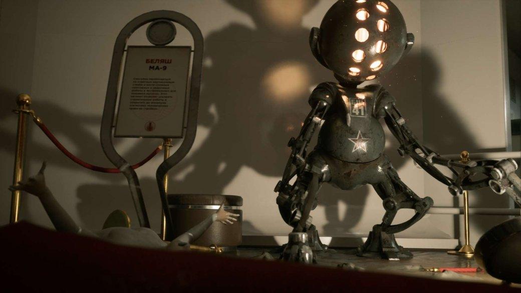«Все описанное— домыслы»: СЕО студии Mundfish опроверг слухи вокруг Atomic Heart   Канобу - Изображение 866