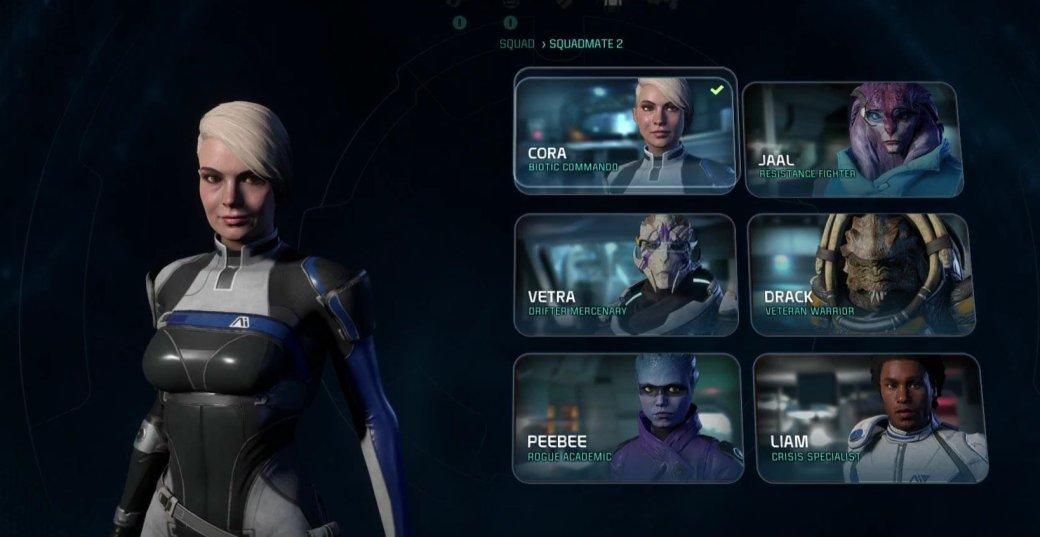 ВMass Effect Andromeda будет всего 6 соратников и«плавающие» классы | Канобу - Изображение 12615