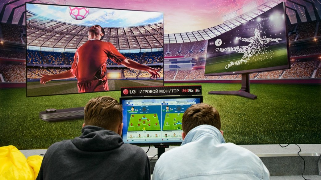 LGпровела нафоруме «Территория смыслов» турнир покиберфутболу