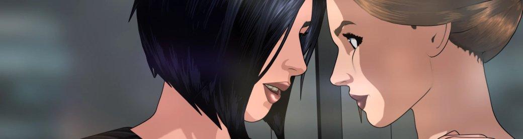Рецензия на Fear Effect Sedna — игра студии Sushee | Канобу - Изображение 4