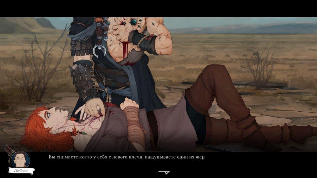 Рецензия на Ash of Gods. Обзор игры - Изображение 12