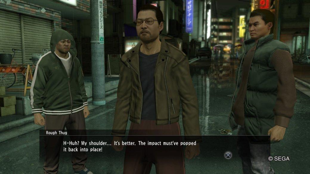 Рецензия на Yakuza: Kiwami. Обзор игры - Изображение 8