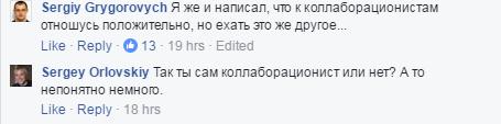 Автор «Сталкера» о России: «Я гражданин Украины, а с РФ у нас война» | Канобу - Изображение 6