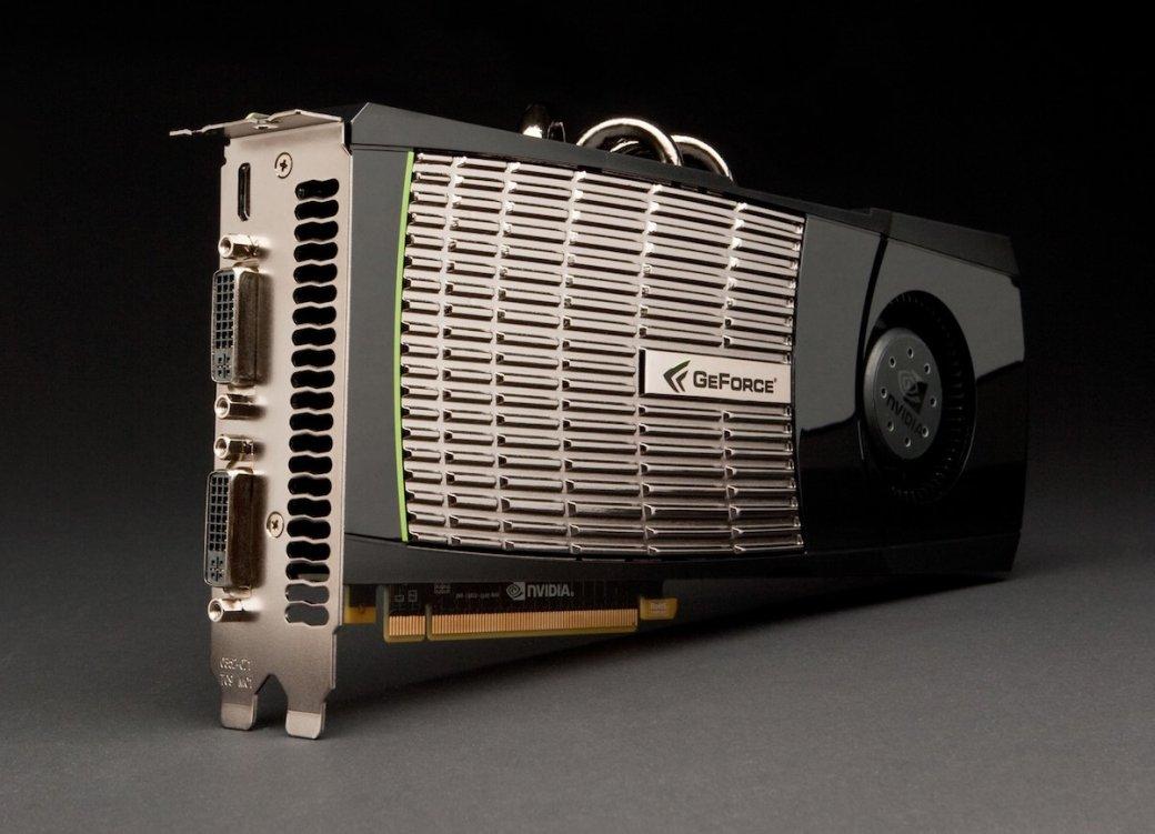 Время пришло! Nvidia прекратит поддержку 32-битных ОС и видеокарт на Fermi в этом месяце. - Изображение 1