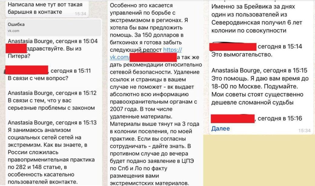 https://i18.kanobu.ru/r/b40b74bef7f1e63c4e613ccc83bb2f93/1040x-/u.kanobu.ru/editor/images/58/15ec6911-f27d-4701-a6d8-01950d1ef559.jpg