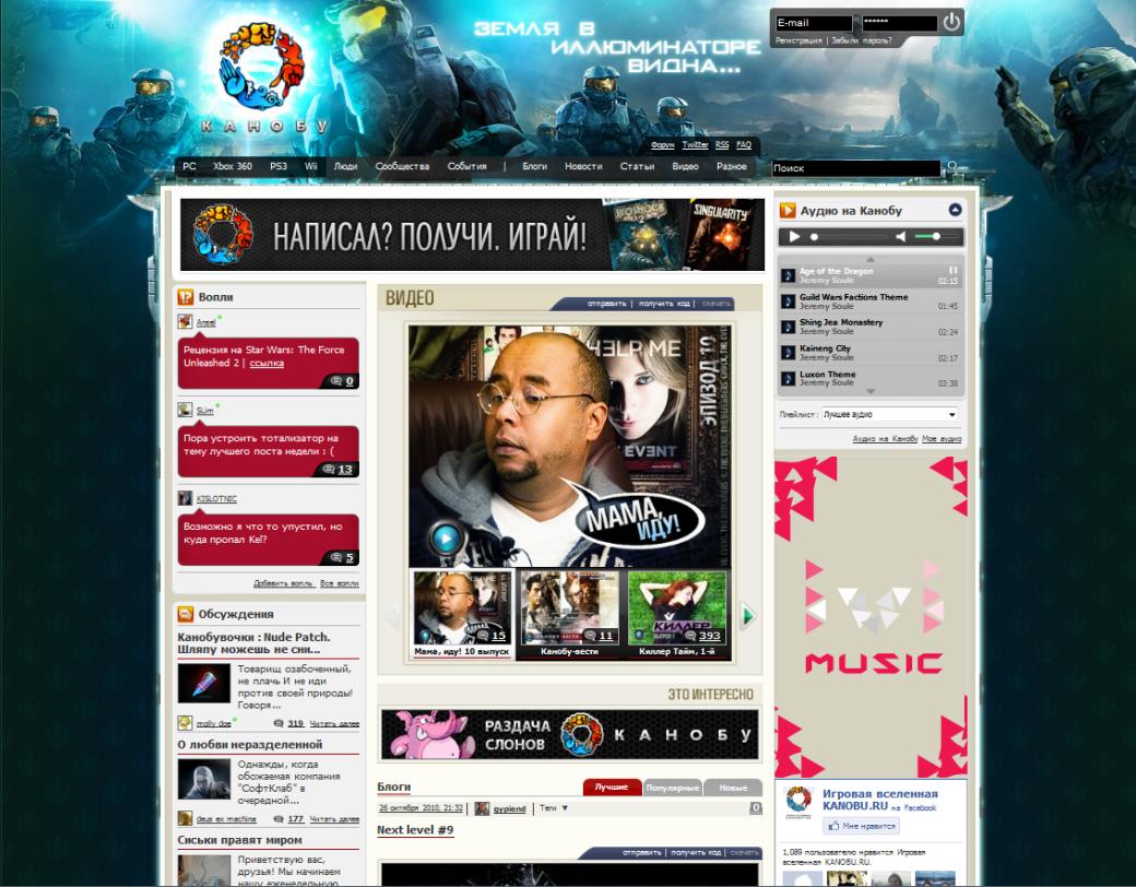 «Игры больше, чем Навальный иПутин». Интервью сГаджи Махтиевым | Канобу - Изображение 129