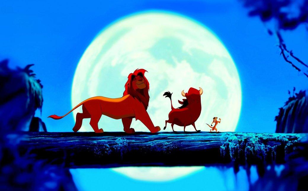 фото короля льва