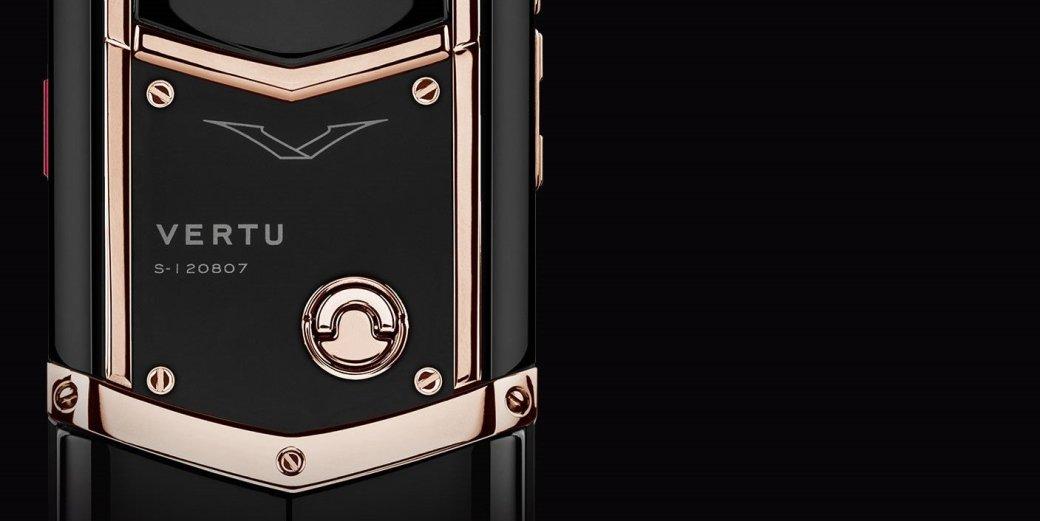 Производитель самых дорогих смартфонов в мире Vertu обанкротился. Как?   Канобу