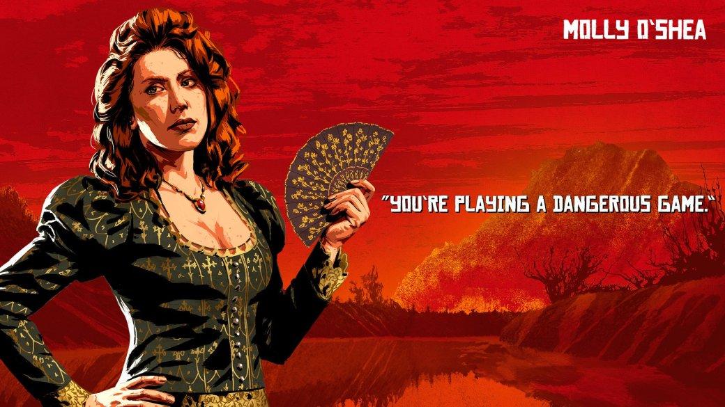 Разработчики Red Dead Redemption 2 опубликовали постеры с главными героями — там и Голландец есть!. - Изображение 7