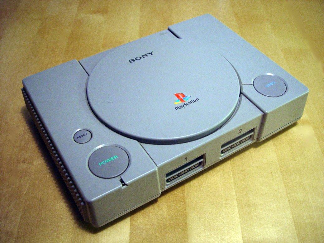 20 лет PlayStation | Канобу - Изображение 6