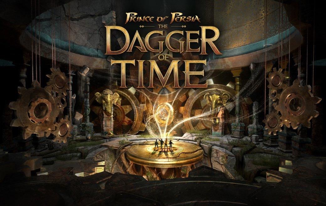 Prince of Persia: The Dagger Of Time — не просто VR-игра. Это VR-квест для торговых центров   Канобу - Изображение 167
