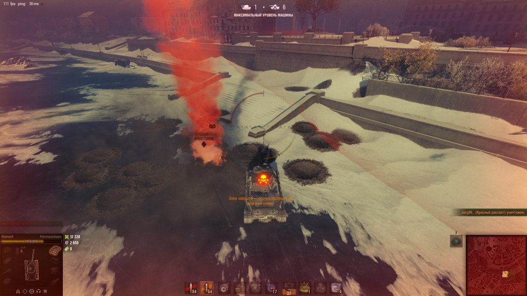 Как брать топ-1 в «королевской битве» World ofTanks   Канобу - Изображение 10291