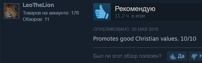 Золото Steam: отборные отзывы игроков оDOOM (2017) | Канобу - Изображение 4