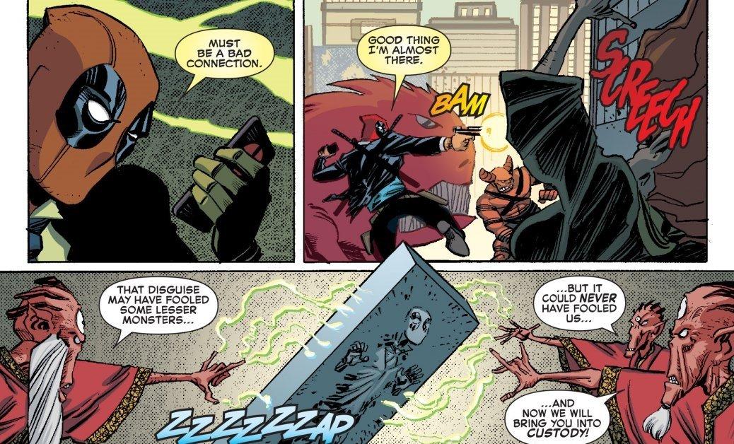 Что интересного произошло в комиксах на прошлой неделе? (08.03.17) | Канобу - Изображение 0