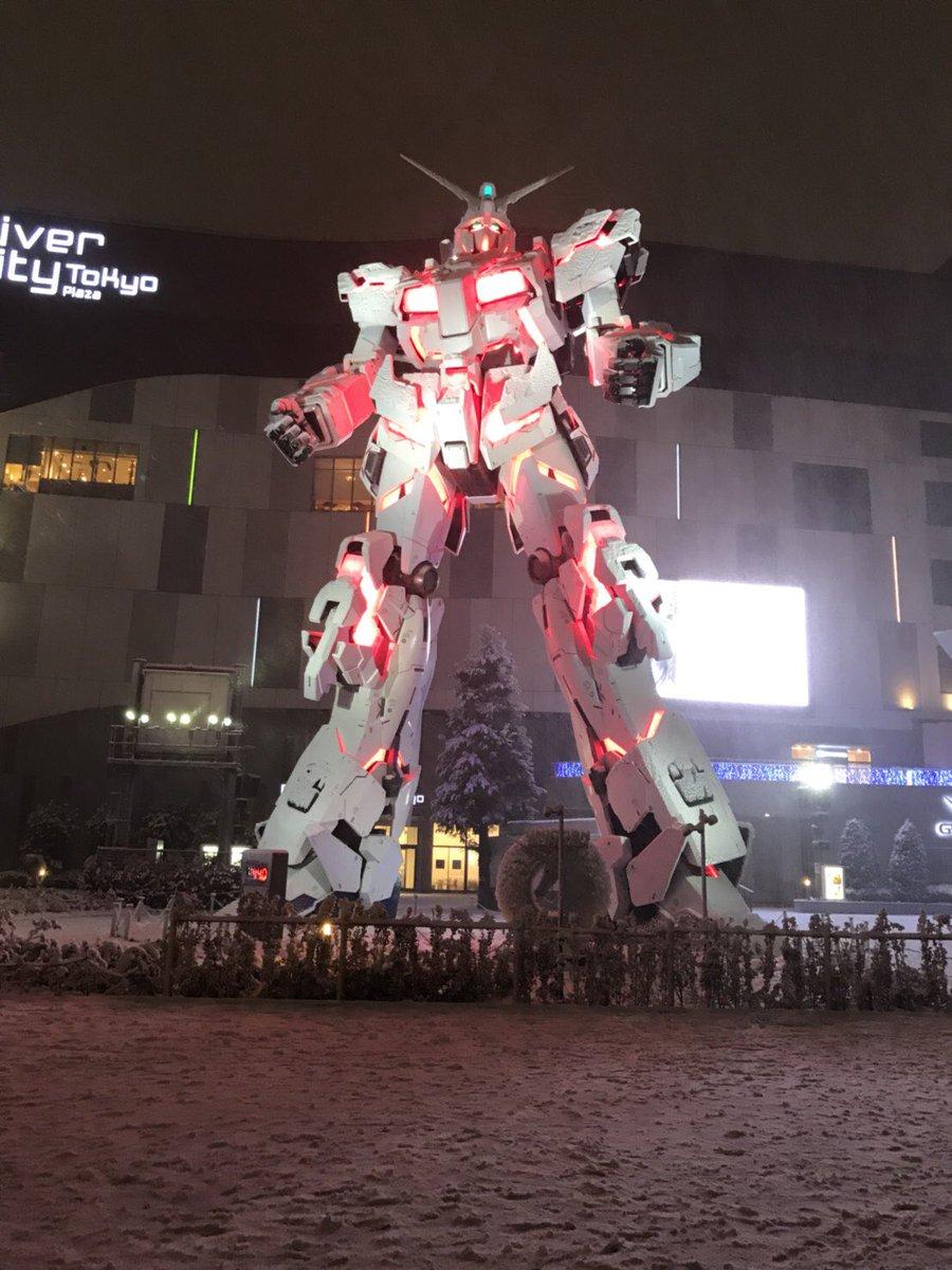 Такого выеще невидели! Японские гигантские боевые роботы вснегу. - Изображение 3