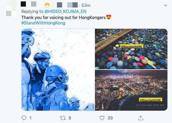 Гонконгцы ополчились на Кодзиму из-за удаленного им твита. Им показалось, что он их поддержал   Канобу - Изображение 351