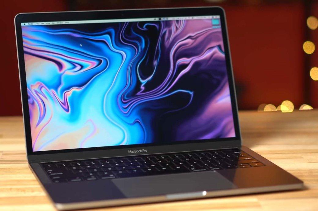 Впродаже появились восстановленные MacBook Pro 13 2020 года | Канобу - Изображение 7572